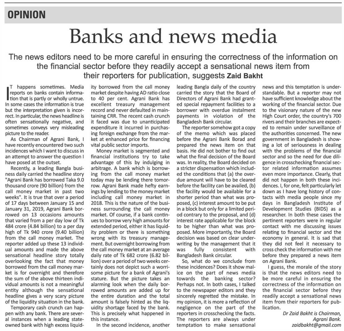 Press briefing of Dr. Zaid Bakht Chairman of Agrani Bank Limited in Financial Express about Banks and news media