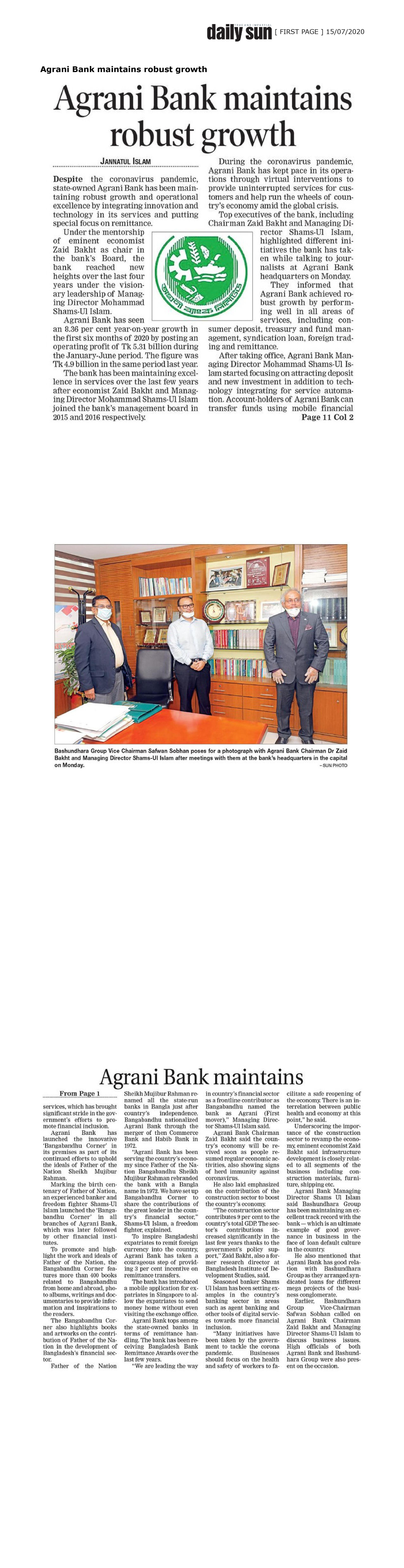 Agrani Bank maintains robust growth (Daily Sun)