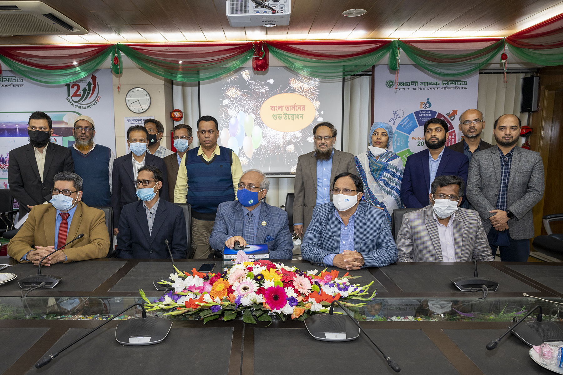 Grand Opening of Bangla Version of Agrani Bank Limited Website