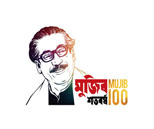 Mujib 100